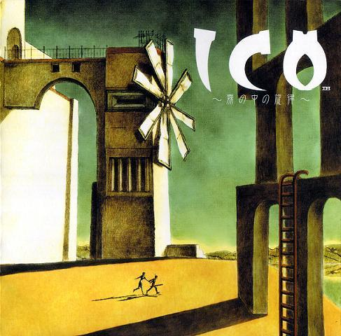 Ico, pochette du jeu, Sony Computer Entertainment, 2002