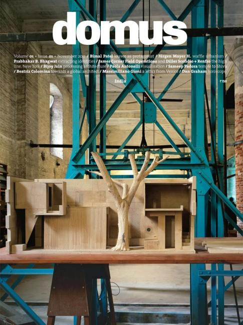 La couverture du 1er numéro de Domus Inde, novembre 2011