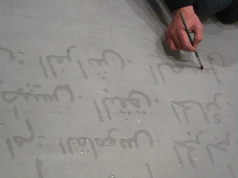 """Taysir Batniji Comme de l'eau, 2008 Performance conçue pour l'exposition """"Water: Misery and Delight"""" à IFA galerie, Stuttgart. Collection 49 Nord 6 Est - Frac Lorraine, Metz (FR) Courtesy galerie Eric Dupont, Paris © T. Batniji"""