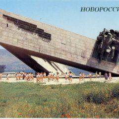 Mikhail Margolis : correspondance du goulag