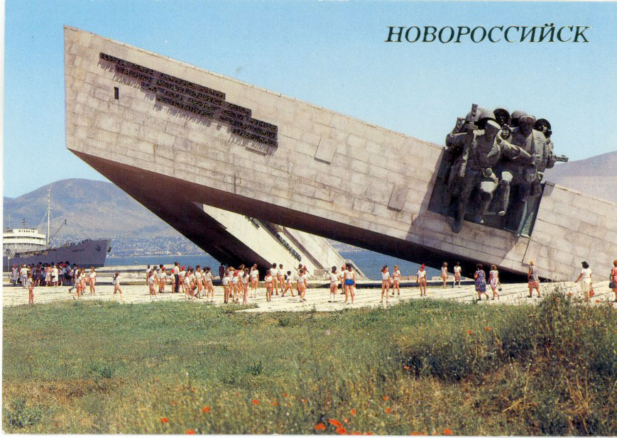 Carte postale Russe datée de 1988, Sculpture the Small Land, sculpteur V. Tsigal, architectes Ya. Belopolsky, V. Kananin, V. Khavin. Photo issue de l'excellent blog http://archipostcard.blogspot.fr/