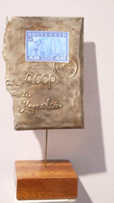 Mikhail Margolis, fragment d'enveloppe avec timbre lumineux