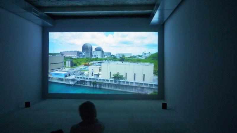 Yuan Goang-Ming, vue de l'installation vidéo Landscape of Energy, plan survolant la centrale nucléaire