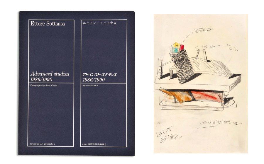 Ettore Sottsass, dessin de crayon  gris et crayons de couleurs. Daté 22-3-85 et signé