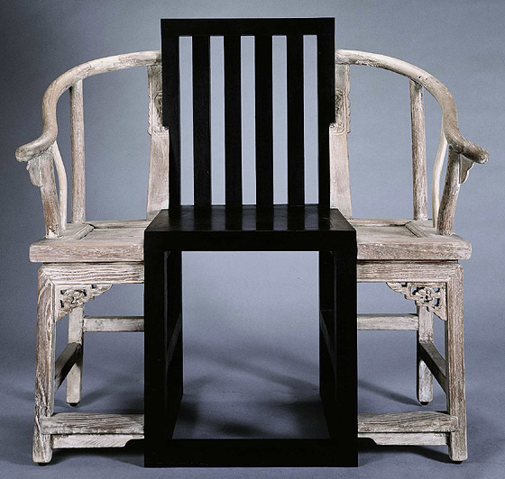 Shao Fan, King chair, design 1995, réalisation 2005