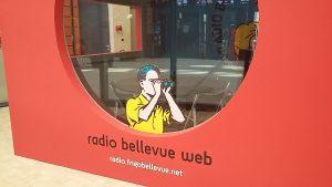 Le studio RBW installé au rez-de-chaussée du MAC Lyon durant la durée de l'exposition, 8 mars au 9 juillet 2017
